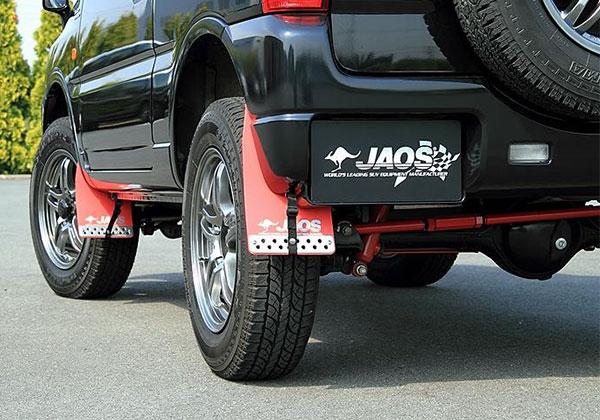 JAOS ジャオス マッドガード3 前後セット レッド (フロントセット & リアセット) ジムニー JB23系 98/10~ ALL ※送料注意