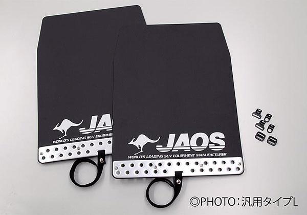 JAOS ジャオス マッドガードIII リヤセット ブラック パジェロ V60/70系 99.09~06.09 ALL ※送料注意