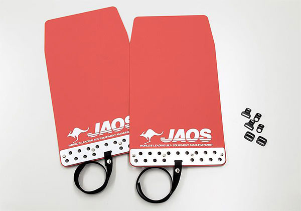 JAOS ジャオス マッドガード3 前後セット レッド (汎用Sサイズx2 & 車種別取付キット) ジムニー シエラ JB43系 98/01~ ALL ※送料注意