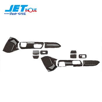 JETINOUE ジェットイノウエ インテリア3Dパネル ドアパネルセット12点 (黒木目) 【HINO 大型 NEWプロフィア H15.11~】