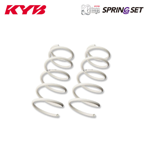 [KYB] カヤバ エクステージ スプリング フロント 2本セット フーガ PY50 04/10~ VQ35DE 2WD 4WD除く [350GT/GTTypeP・S] 送料1000円(税別) ※北海道・沖縄・離島は送料別途