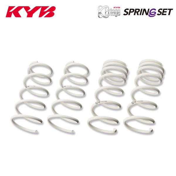 [KYB] カヤバ エクステージ スプリング 1台分 4本セット ハチロク ZN6 16/09~ M/C後 [GT Limited / GT / G]