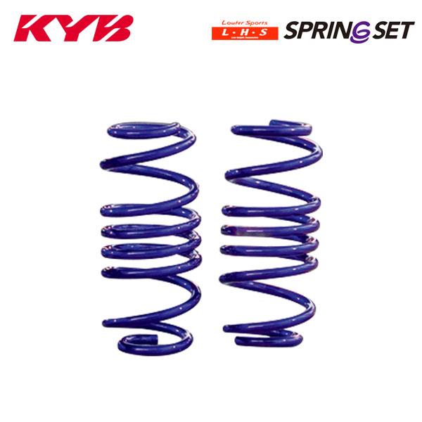 [KYB] カヤバ ローファースポーツ LHS スプリング フロント 2本セット オデッセイハイブリッド RC4 16/02~ FF [アブソルート/アブソルートEX]