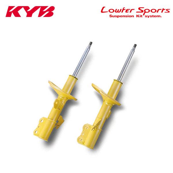 [KYB] カヤバ ショック ローファースポーツ フロント 2本セット アリスト JZS147 91/10~95/08 ターボ 2JZ-GTE FR [V]