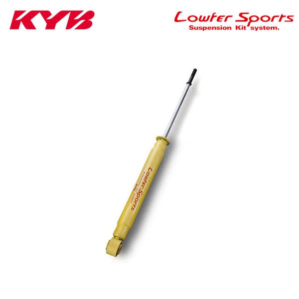 [KYB] カヤバ ショック ローファースポーツ リア右 1本 カルディナ CT216G 97/08~ 3C-TE 4WD ワゴン [E]