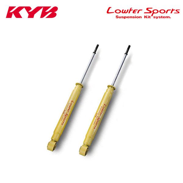 [KYB] カヤバ ショック ローファースポーツ リア 2本セット カムリハイブリッド AVV50 11/09~ FF