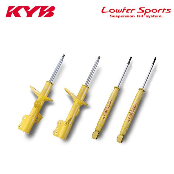 KYB カヤバ ショックアブソーバー ローファースポーツ 1台分 4本セット アコードツアラー CW2 08/12~ K24A FF 全グレード