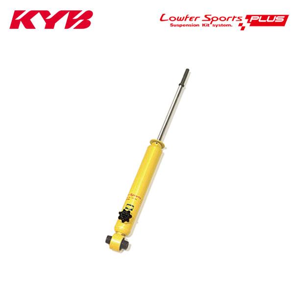 KYB カヤバ ショックアブソーバー ローファースポーツ プラス リア 1本 アルト HA36S 14/12~ 2WD X/S/L/F