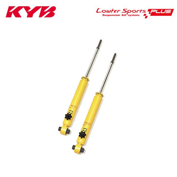 [KYB] カヤバ ショック ローファースポーツ プラス リア 2本セット フォレスター SJG 12/11~ 4WD [2.0XT / 2.0XT EyeSight]
