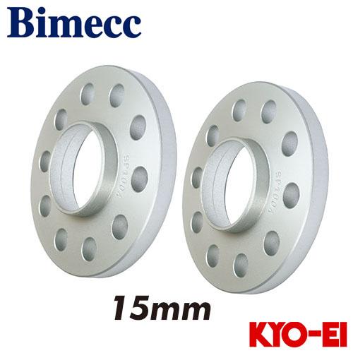 協永産業 ビメック Bimecc ホイールスペーサー 2枚セット 厚み15mm 5穴 PCD112 取付座112 内径66.5 ハブ付 (アウディ A4 A5 S5 MY'08)
