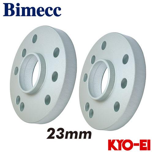 協永産業 ビメック Bimecc ホイールスペーサー 2枚セット 厚み23mm 5穴 PCD130 取付座130 内径71.6 ハブ付 ポルシェ
