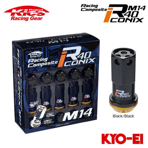 協永産業 Kics レーシングコンポジットR40 アイコニックス M14×P1.25 ブラック/ブラック 20pcs (ナット16p+ロックナット4p) アルミ製キャップ