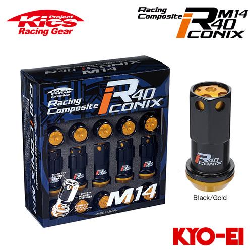 協永産業 Kics レーシングコンポジットR40 アイコニックス M14×P1.25 ブラック/ゴールド 20pcs (ナット16p+ロックナット4p) アルミ製キャップ