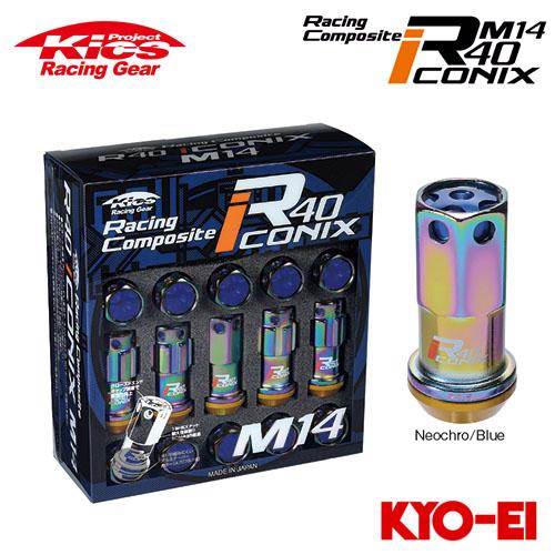 協永産業 Kics レーシングコンポジットR40 アイコニックス M14×P1.25 ネオクロ/ブルー 20pcs (ナット16p+ロックナット4p) アルミ製キャップ