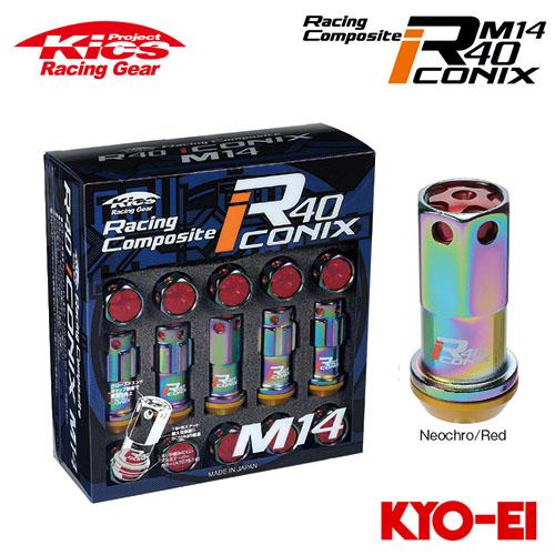 協永産業 Kics レーシングコンポジットR40 アイコニックス M14×P1.25 ネオクロ/レッド 20pcs (ナット16p+ロックナット4p) アルミ製キャップ