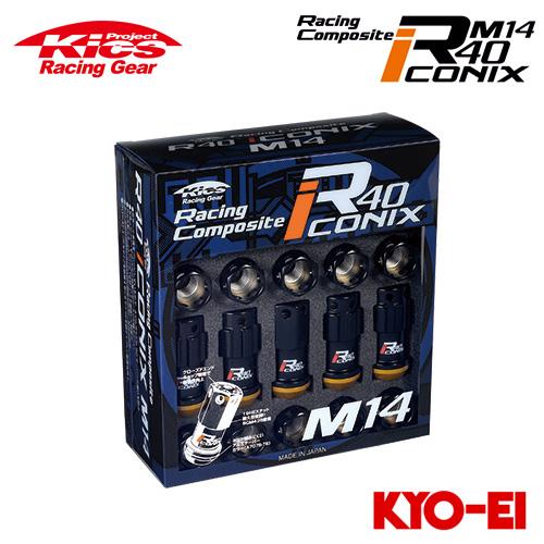 協永産業 Kics レーシングコンポジットR40 アイコニックス M14×P1.25 ブラック 20pcs (ナット16p+ロックナット4p) キャップレス