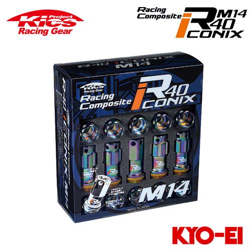 協永産業 Kics レーシングコンポジットR40 アイコニックス M14×P1.25 ネオクロ 20pcs (ナット16p+ロックナット4p) キャップレス
