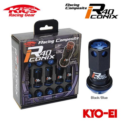 協永産業 Kics レーシングコンポジットR40 アイコニックス M12×P1.5 ブラック/ブルー 20pcs (ナット20本セット) アルミ製キャップ