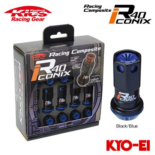 協永産業 Kics レーシングコンポジットR40 アイコニックス M12×P1.25 ブラック/ブルー 20pcs (ナット16p+ロックナット4p) 樹脂製キャップ