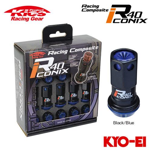 協永産業 Kics レーシングコンポジットR40 アイコニックス M12×P1.25 ブラック/ブルー 20pcs (ナット20本セット) 樹脂製キャップ
