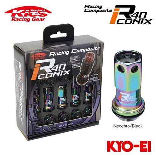 協永産業 Kics レーシングコンポジットR40 アイコニックス M12×P1.5 ネオクロ/ブラック 20pcs (ナット16p+ロックナット4p) アルミ製キャップ