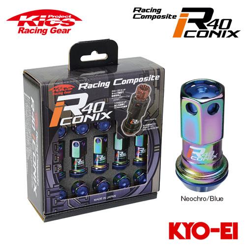 協永産業 Kics レーシングコンポジットR40 アイコニックス M12×P1.5 ネオクロ/ブルー 20pcs (ナット20本セット) アルミ製キャップ