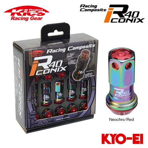 協永産業 Kics レーシングコンポジットR40 アイコニックス M12×P1.25 ネオクロ/レッド 20pcs (ナット16p+ロックナット4p) アルミ製キャップ