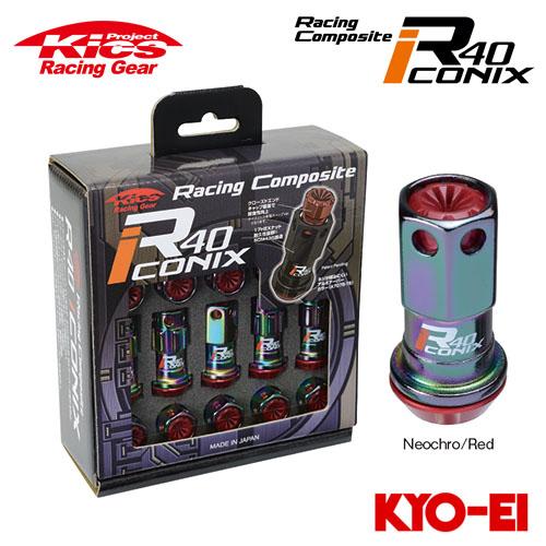 協永産業 Kics レーシングコンポジットR40 アイコニックス M12×P1.5 ネオクロ/レッド 20pcs (ナット16p+ロックナット4p) 樹脂製キャップ