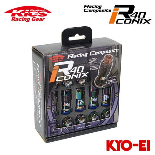 協永産業 Kics レーシングコンポジットR40 アイコニックス M12×P1.25 ネオクロ/ブルー 20pcs (ナット16p+ロックナット4p) キャップレス