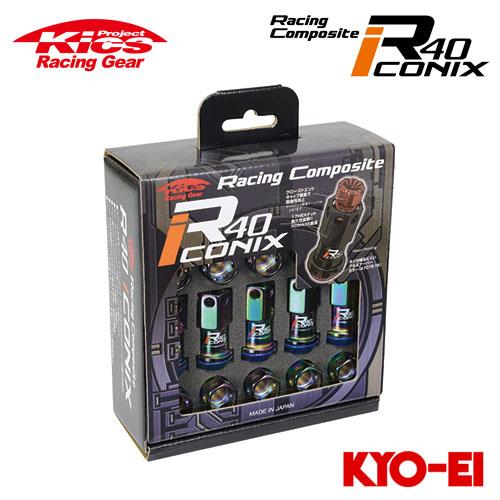 協永産業 Kics レーシングコンポジットR40 アイコニックス M12×P1.25 ネオクロ/ブルー 20pcs (ナット20本セット) キャップレス