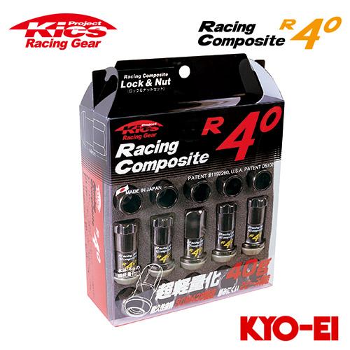 協永産業 Kics レーシングコンポジットR40 ロック&ナットセット M12×P1.5 グロリアスブラック 20pcs (ナット16p+ロックナット4p)