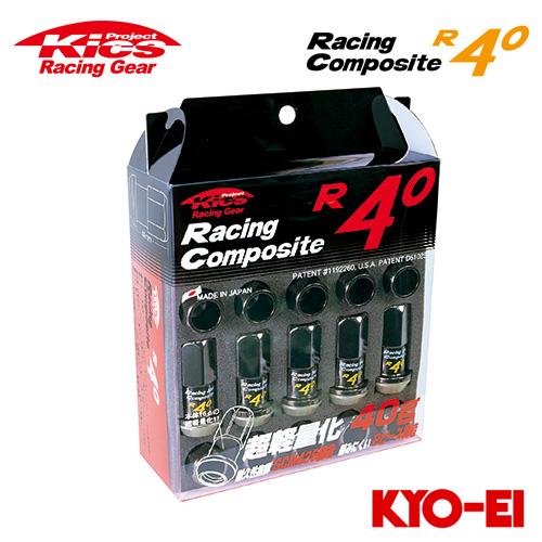 協永産業 Kics レーシングコンポジットR40 ナットセット M12×P1.5 グロリアスブラック ナット20pcs