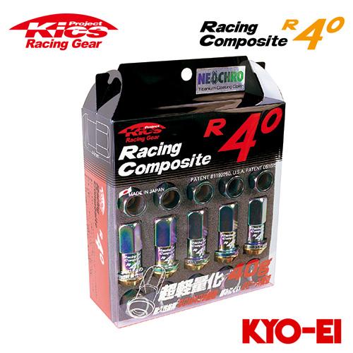 協永産業 Kics レーシングコンポジットR40 ナットセット M12×P1.5 ネオクロ ナット20pcs