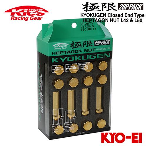 協永産業 Kics 極限 ヘプタゴンナット (7角形状 袋ナット) L50 (50mm) M12×P1.25 ゴールド 20pcs