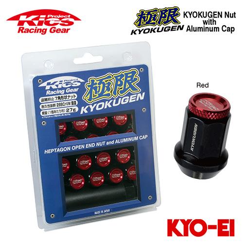 協永産業 Kics 極限ナット 25mm アルミキャップ付き M12×P1.5 ブラック/レッド 20pcs
