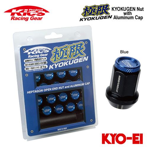 協永産業 Kics 極限ナット 25mm アルミキャップ付き M12×P1.25 ブラック/ブルー 20pcs