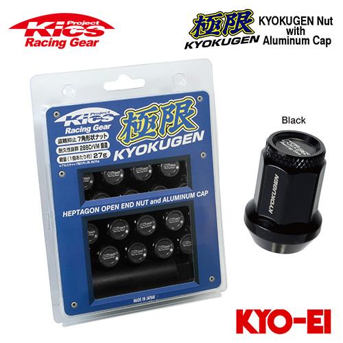 協永産業 Kics 極限ナット 25mm アルミキャップ付き M12×P1.25 ブラック/ブラック 20pcs