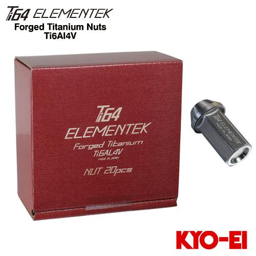 協永産業 Ti64エレメンテック チタン合金製ナット M12×P1.25 シルバー 20個