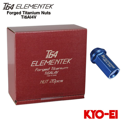 協永産業 Ti64エレメンテック チタン合金製ナット M12×P1.25 ブルー 20個