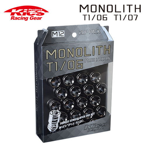 協永産業 Kics モノリス MONOLITH T1/06 M12×P1.25 グロリアスブラック 20pcs (ナット20本セット)