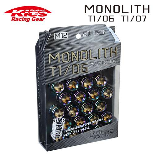 協永産業 Kics モノリス MONOLITH T1/06 M12×P1.25 ネオクロ 20pcs (ナット20本セット)