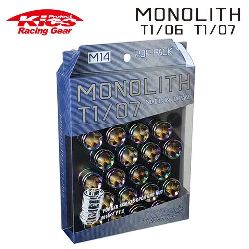 協永産業 Kics モノリス MONOLITH T1/07 M14×P1.5 ネオクロ 20pcs (ナット20本セット)