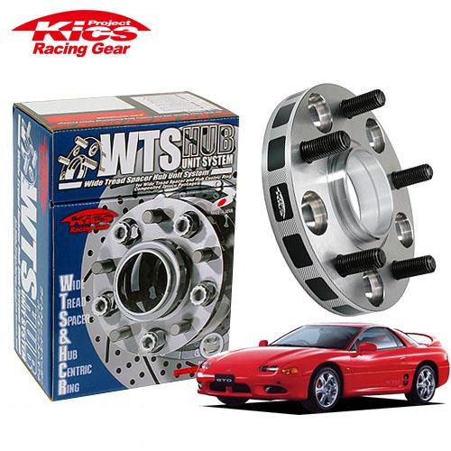 協永産業 Kics ワイドトレッドスペーサー W.T.S.ハブユニットシステム GTO Z15A Z16A ネジM12 x P1.5 5穴 PCD114.3 ハブ径67Φ 厚み20mm