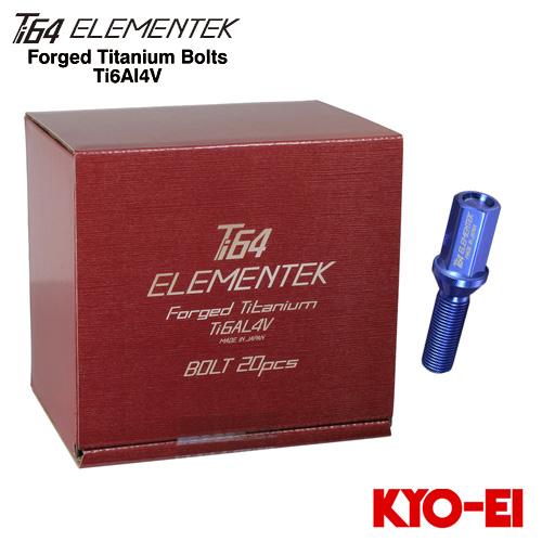 協永産業 Ti64エレメンテック チタン合金製ボルト M14×P1.5 取付座60°テーパー 首下長さ40 ブルー 20個