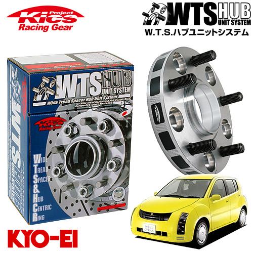 協永産業 Kics ワイドトレッドスペーサー W.T.S.ハブユニットシステム ウィルサイファ NCP70 NCP75 ネジM12 x P1.5 4穴 PCD100 ハブ径54Φ 厚み30mm
