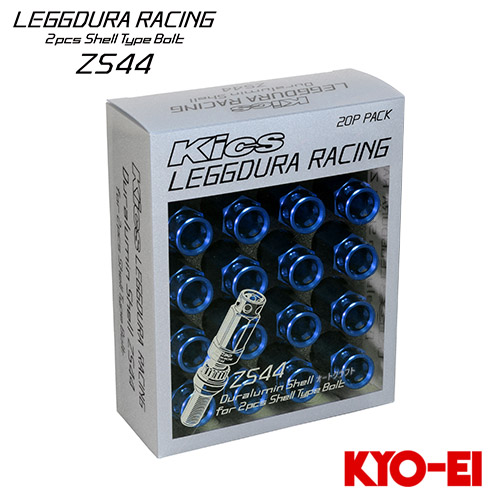 協永産業 Kics レデューラレーシング ZS44 アルミシェル ブルー 20pcs