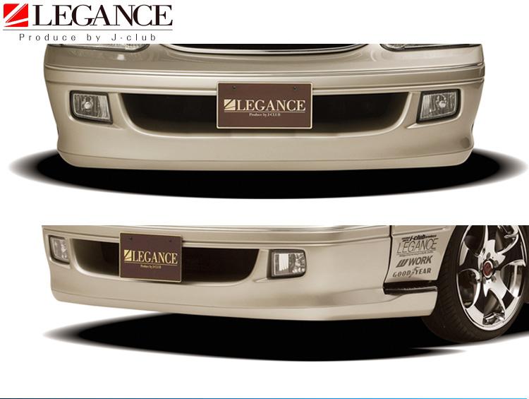 レガンス LEGANCE 100系ハイエース フロントリップ バン 前~中期ワゴン 後期ワゴン 最終ワゴン レガンスフロントバンパー専用