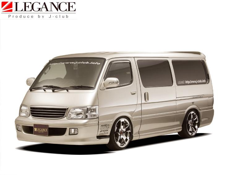 レガンス LEGANCE 100系ハイエース エアロフルセット バン 前~中期ワゴン 後期ワゴン 最終ワゴン