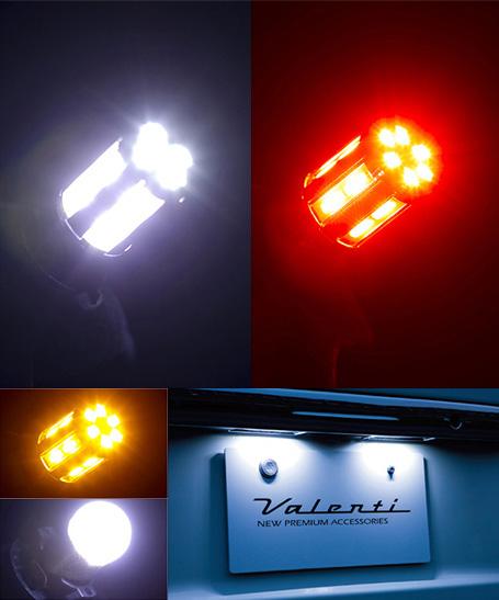 レガンス LEGANCE 1BOXNETWORK LEDバルブセット フロント ライセンス 200系ハイエース 1型 2型 3型 T10バルブ T20アンバー アンバー用8PINリレー ライセンスランプ 【Valenti Japan】