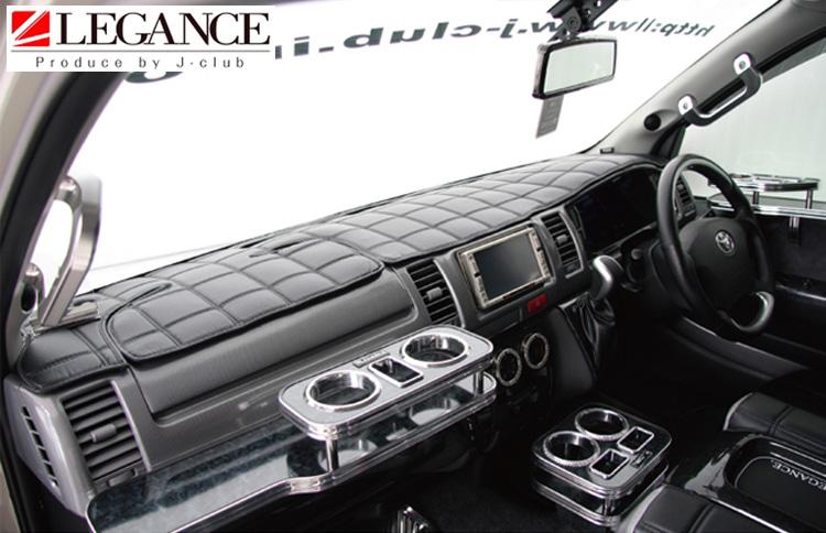 レガンス LEGANCE 200系ハイエース ワッフルダッシュマット パティシエ ナローボディ用 全7色からお選び頂けます 日本製
